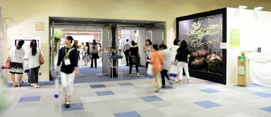 松村工芸 総合見本市 大阪へ