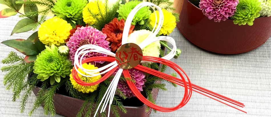 ピンポンマムの重箱アレンジメント ちょっとだけ贅沢に 年一度の「厳かな花」第三弾!