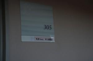 DSC_7314 (Custom)
