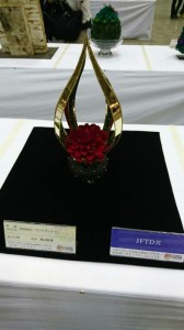 2018 ファリダット JFTD賞